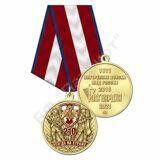Медаль 210 лет